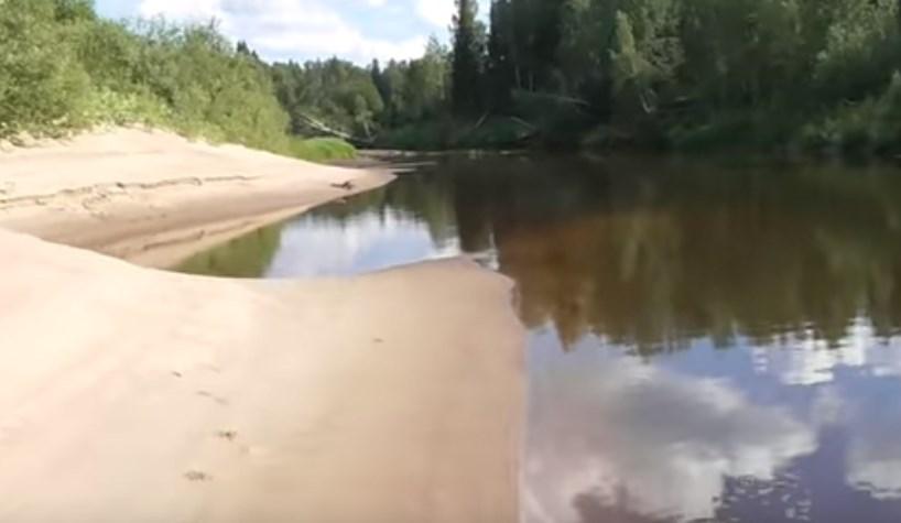 Русло речки для добычи речного песка